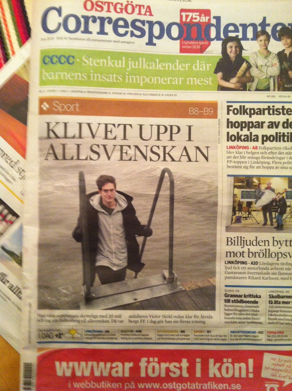Victor Sköld Åtvidaberg Falkenberg